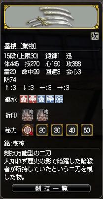 20111012_1.jpg