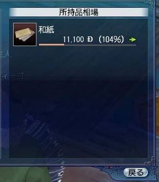 122009 073305a