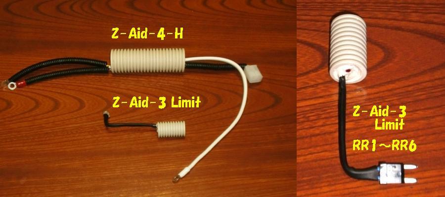 Z-Aid-4-H と Z-Aid-3 Limit は、乾燥も完了してるのですが・・・。