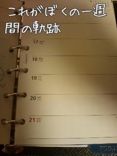 m_201003230352284ba7bc6cdb993.jpeg