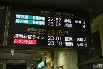 DSC07470f.jpg
