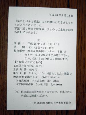 DSCN0849.jpg