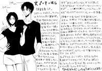 忍たま 本人♂×♀妄想-文