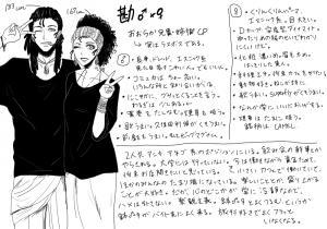 忍たま 本人♂×♀妄想-勘
