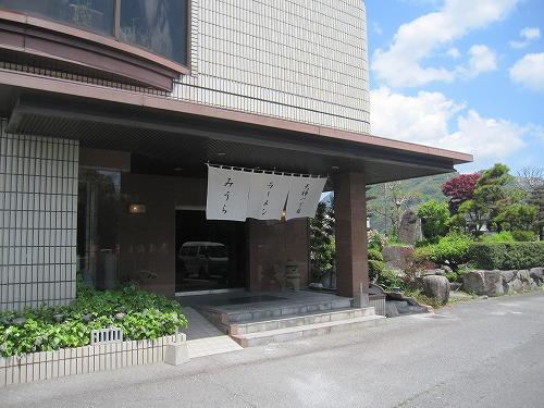 sーみうら外見IMG_1197