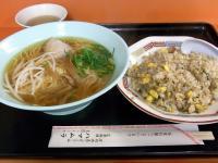 HamamuraShonai_RamenCharhan.jpg