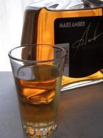 MarsAmber02.jpg