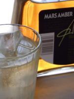 MarsAmber_Soda.jpg