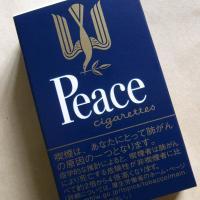 Peace_Cigarettes.jpg