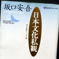 SakagutiAngo_Nihonbunka.jpg