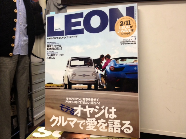 leon-3.jpg