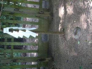 鹿島 要石