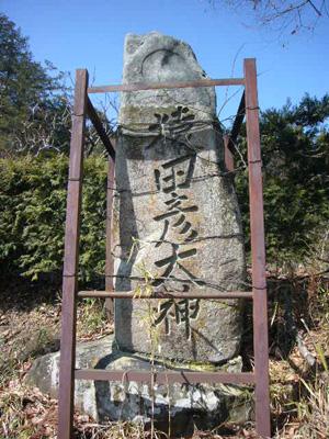 上田-1-23