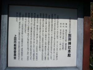 上田-1-25