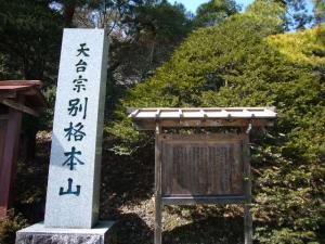 上田-1-29