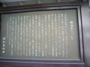 上田-2-10