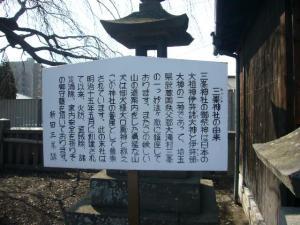 上田-2-15