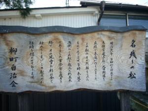 上田-2-19