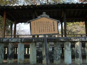上田-2-28