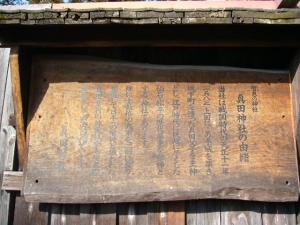 上田-2-30