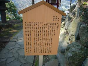 20080327来宮、伊豆山神社8