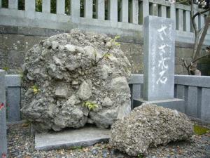 20080330玉前神社、天津神明社6