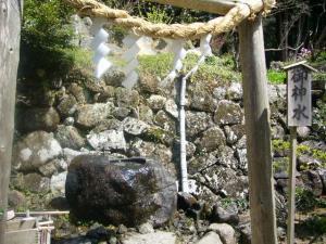 20080405筑波山神社、一言主神社4