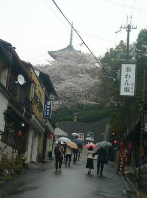 京都vol.1-6