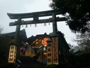 京都vol.1-17