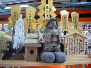 京都vol.1-18