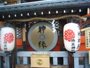 京都vol.1-20
