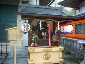 京都vol.1-21