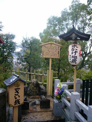 京都vol.1-22