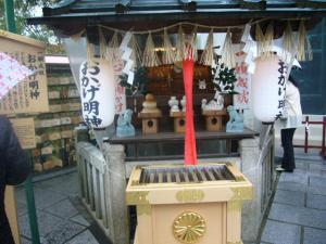 京都vol.1-23