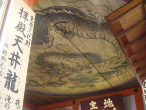 京都vol.1-24