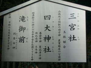 京都vol.2(2008年4月8日)30