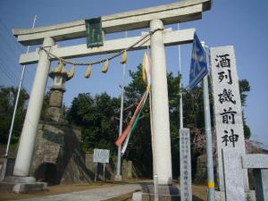 20080415皇祖皇太神宮、酒列、大洗磯前神社16