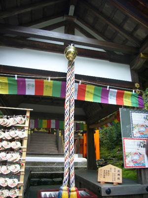 京都 (2008年4月26日)9-2
