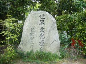 京都 (2008年4月26日)14