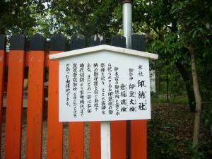 京都 (2008年4月26日)15