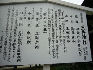 京都 (2008年4月26日)23