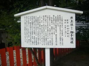 京都 (2008年4月26日)30