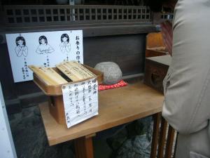 京都 (2008年4月26日)36