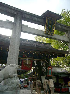 京都 (2008年4月26日)40