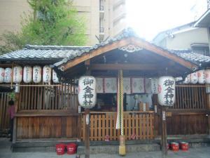 京都 (2008年4月26日)45