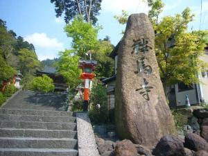 京都 (2008年4月27日)1