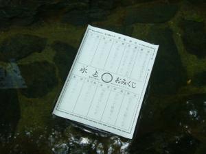 京都 (2008年4月27日)32
