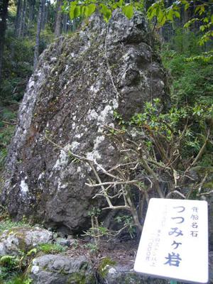 京都 (2008年4月27日)42