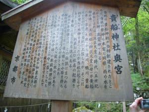 京都 (2008年4月27日)45