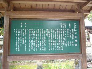 奈良(2008年4月28日)10